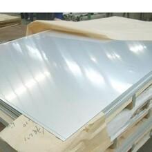 江阳区镀锌板卷厂商出售图片