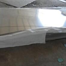 弥勒县镀锌板卷钢煌批发商图片