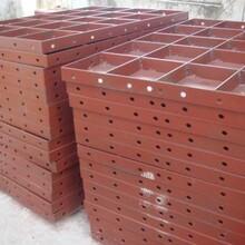 云南钢模板、二手钢模板厂家批发销售云南钢煌贸易有限公司图片