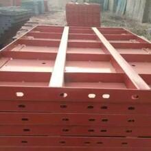 云南昆明钢模板二手钢模板_云南昆明工字钢_专业生产厂家十年大品牌图片