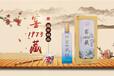 河南鄭州散白酒代加工禮品酒