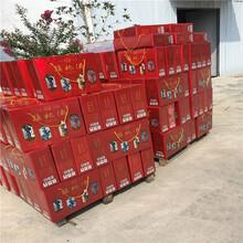 湖北黄石养生酒贴牌电子商务用酒图片