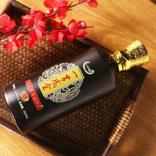 个性化白酒浓香型利润物美价廉图片