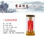 廣東河源古家百年酒酒廠代加工生產