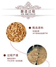 竹叶酒订购制作方法服务为先图片