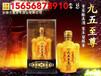 湖南株洲線上專用白酒排名500ml6整箱裝白酒