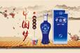 禮品酒品質保證濃香型工藝流程真誠服務