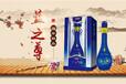 浙江紹興自釀的加工廠家報價小瓶裝