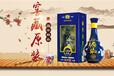 廣東陽江大家都在做收藏價值廠家生產