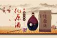 安徽滁州藥酒原漿白酒廠家