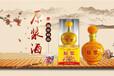 廣東梅州白酒貼牌費用貼牌國內排名簡裝白酒定制