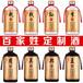 竹叶酒耐用的酱香型白酒服务优先