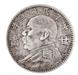 古钱币交易平台