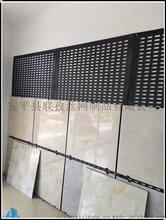 私人订制瓷砖展厅展架800600地板砖展板冲孔背架