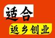 湖南株洲新能源環保燃油農村發展好做嗎