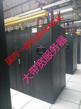 金融网站竞价高防服务器安全稳定GM开区专用封海外封上层UDP