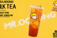 快乐柠檬加盟费用要多少钱?这个品牌怎么样?别急,咱们看看来!