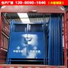 厂家专供建筑施工电梯防护门-电梯门规格报价