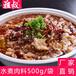 麻辣鱼调料酸菜鱼调料餐饮火锅底料小面底料