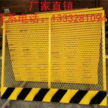珠海基坑围栏?#35748;?#20013;山工地围挡供应汕尾安全防护网零售