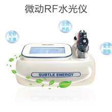 钒钛微针水光脸部导入无针水光仪水光仪器美容院专用
