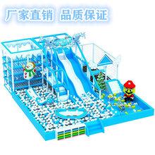 淘气堡儿童乐园商场百万海洋球池城堡滑梯波波球池围栏厂家图片