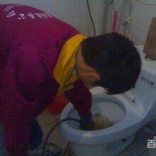 武汉三镇厕所疏通管道污水井污水沟污泥泥浆化粪池清理