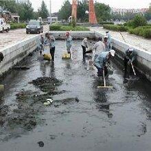 地下室排污污水沟清底疏通下水道