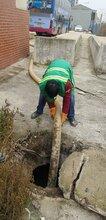 武昌区马桶疏通化粪池清理下水道污水井清底
