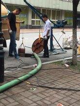 东西湖区疏通下水道马桶卫生间马桶疏通化粪池清理