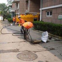 青山区疏通下水道卫生间卫生间清底抽泥浆污水打孔