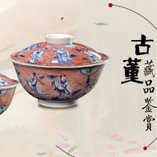 西安古董古玩权威机构鉴定,有哪些因素影响藏品价格?
