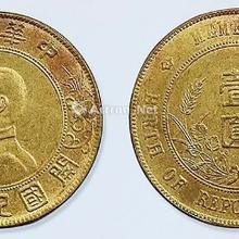 孙中山开国纪念币2019年市场价值及拍卖会价格