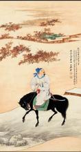 张大千字画想卖,在陕西西安哪里能拍卖?