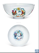 清雍正斗彩瓷器在哪里鉴定,在陕西西安哪里可以?#19994;?#27491;规交易公司?