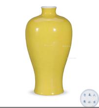 清乾隆黄釉梅瓶目前拍卖价格多少?