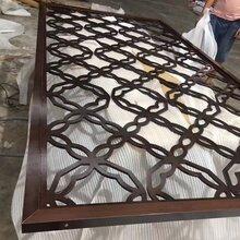 中式仿古雕刻镂空铝单板、铝屏风、铝窗花供货厂家。图片