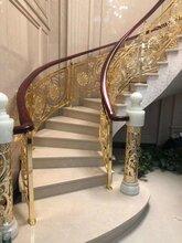 法拉蒂尼銅藝屏風銅藝樓梯連體銅樓梯圖片