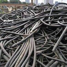 山东省城阳区带皮电缆回收、现在铜、铝电缆回收行市如何