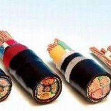大同电缆回收(大同全市)统一电缆回收价格/带皮、一吨、一米价格