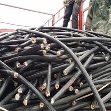 """重庆电缆回收今日重庆(二手电缆回收价格)在这里""""公开透露""""回收价格"""