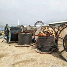 诸城废旧电缆回收、[旧]通讯电缆回收-废电缆头回收