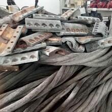 延边电缆回收~吉林延边(各类)废旧电缆回收~详细价格一览表图片