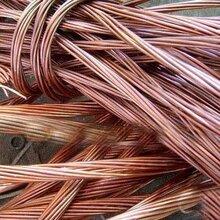 东营东营区各类废旧电缆回收-山东二手电缆回收