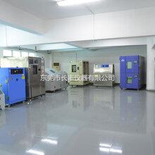 长丰CFTG1000温湿度环境试验设备检定规程
