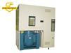 长丰CF408高低温复合式震动试验机
