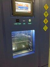 长丰CFTG-50恒温恒湿试验箱原理图