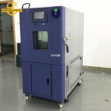长丰CFXD-100风冷式氙灯老化试验箱的注意事项