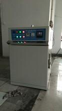 長豐CFSD-290L真空烘箱怎樣使用,高溫精密烘烤箱圖片