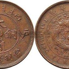 铜币历年藏品?#23665;?#20215;格参考!(藏品免费海选评估)